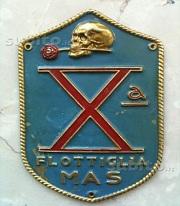 X MAS
